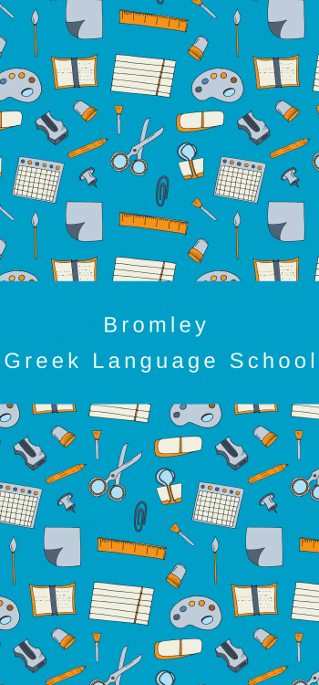 Greek School Bromley Banner